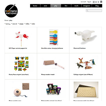 Magento e-commerce designers shop website